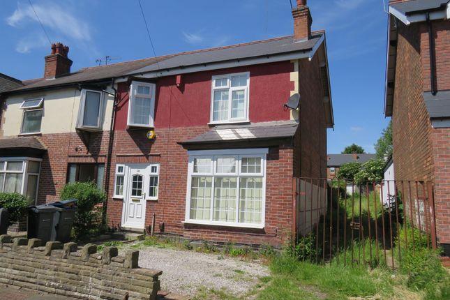 Thumbnail Semi-detached house for sale in Bracebridge Road, Erdington, Birmingham