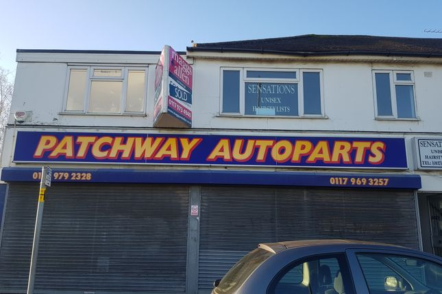 Thumbnail Retail premises to let in Coniston Road, Patchway, Bristol