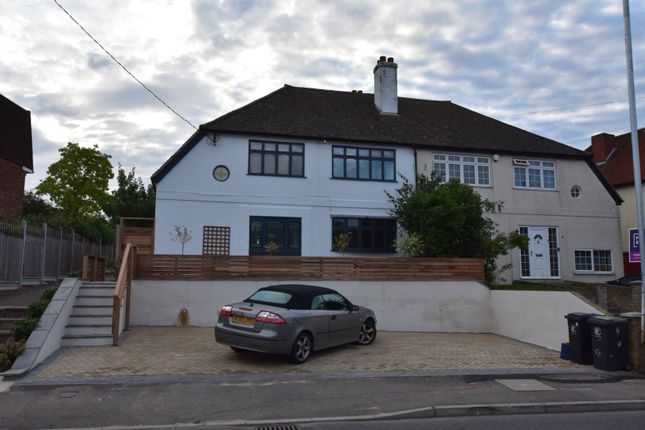 Thumbnail Semi-detached house for sale in High Street, Ongar