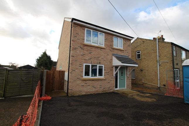 Thumbnail Detached house for sale in Tower Road, Sutton, Ely