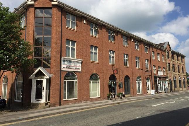 Office to let in 2 Church Mews, Victory House, Churchill Way, Macclesfield