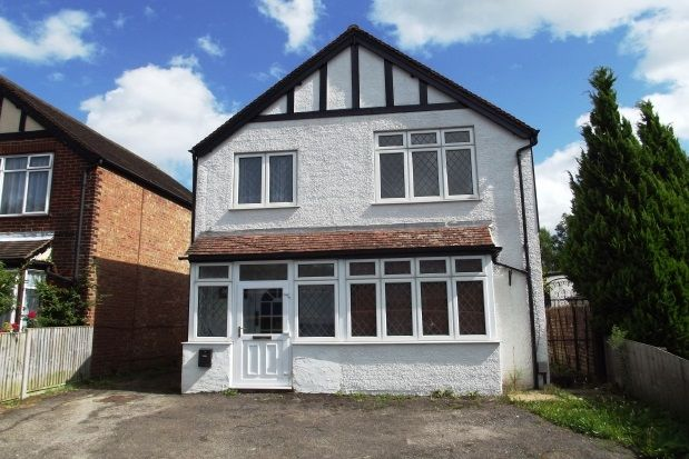 Thumbnail Property to rent in Woking Road, Guildford