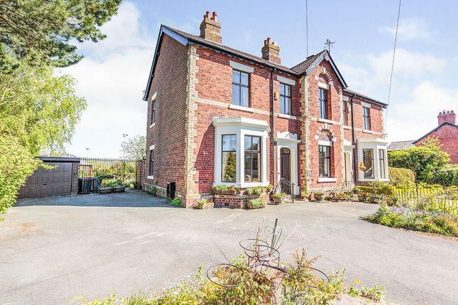 Thumbnail Semi-detached house for sale in Beech Mount, High Street, Garstang, Preston