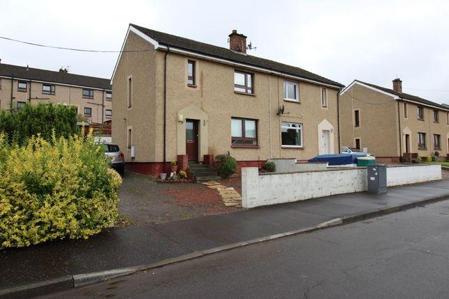 Thumbnail Semi-detached house to rent in Tweedsmuir Road, Perth