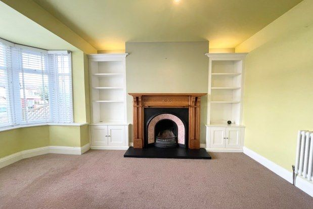 Thumbnail Property to rent in Lingmoor Road, Bolton