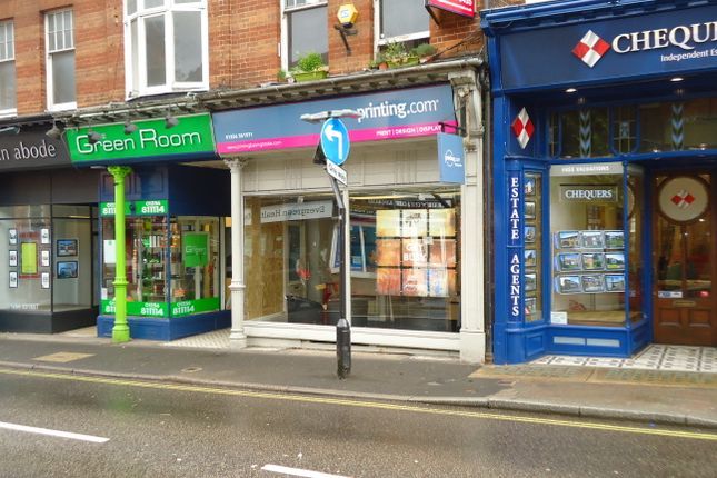 Thumbnail Retail premises to let in St. Mary's Court, Eastrop Lane, Basingstoke
