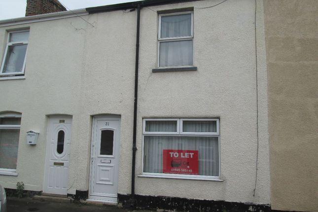 Thumbnail Terraced house to rent in Queen Street, Sutton Bridge, Spalding