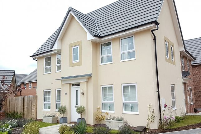 Thumbnail Semi-detached house for sale in 26 Brompton Lane, Auckley, South Yorkshire