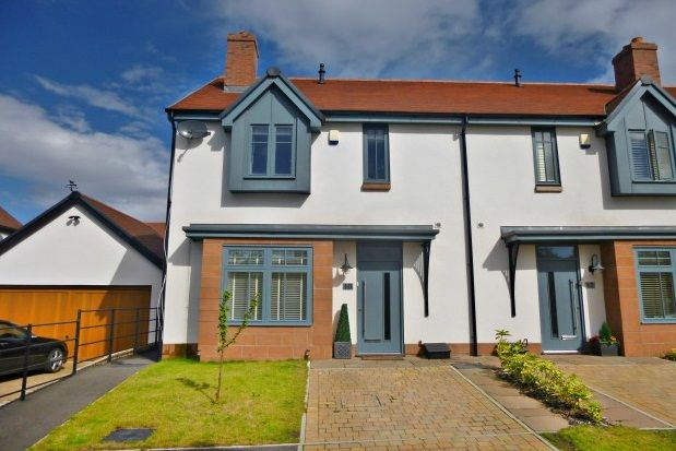 Thumbnail Property to rent in George Drive, Parkgate, Neston