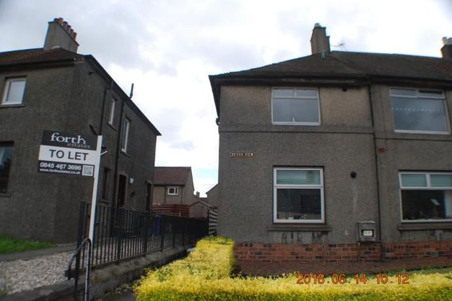 Thumbnail Flat to rent in Pitfairn Road, Fishcross, Alloa
