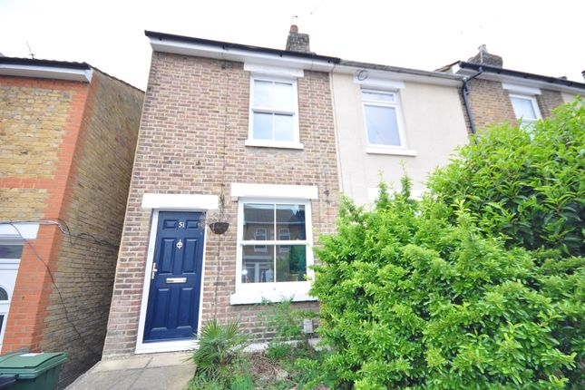Thumbnail Terraced house to rent in Dover Street, Maidstone