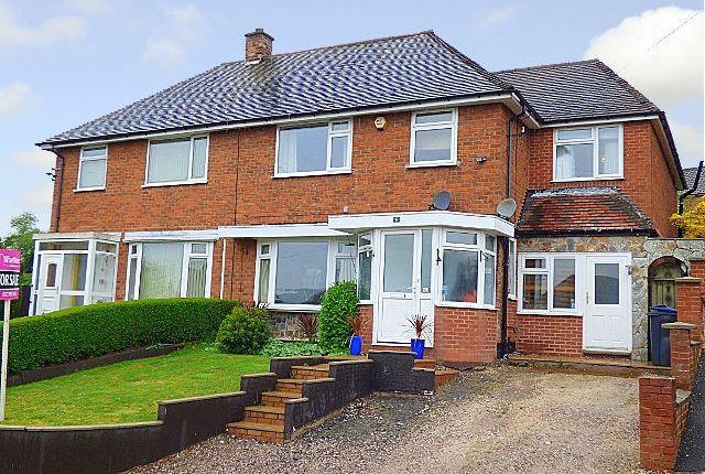 Thumbnail Semi-detached house for sale in Verbena Road, Birmingham