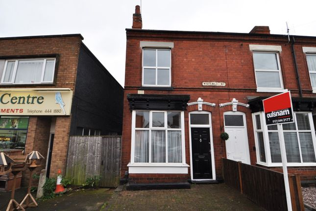 Thumbnail End terrace house to rent in Waterloo Road, Kings Heath, Birmingham