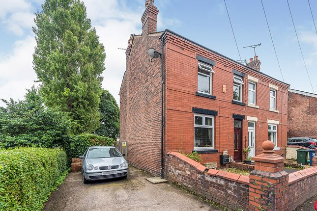 Thumbnail Semi-detached house for sale in Liverpool Road, Skelmersdale, Lancashire, England