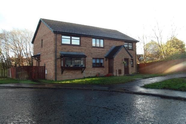 Thumbnail Terraced house to rent in Bankfield Drive, Hamilton