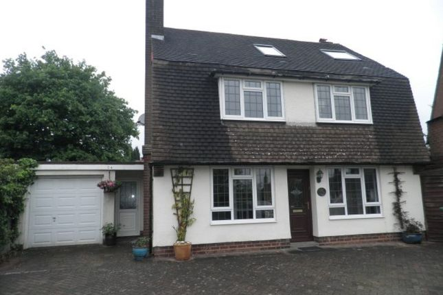 Thumbnail Detached house for sale in Thornhill Park, Streetly
