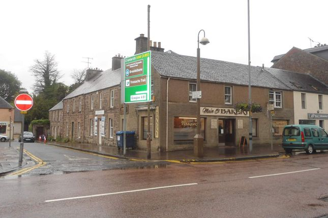 Thumbnail Retail premises for sale in Ancaster Square, Callander