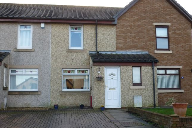 Thumbnail Semi-detached house to rent in Young Crescent, Bathgate, West Lothian