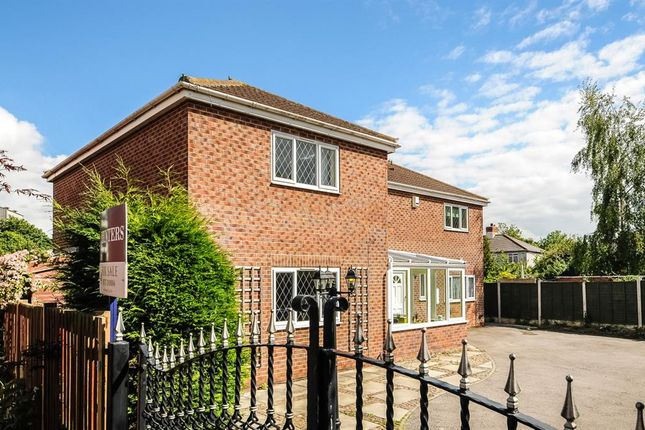 Thumbnail Detached house for sale in Orchard Close, Eggborough, Goole