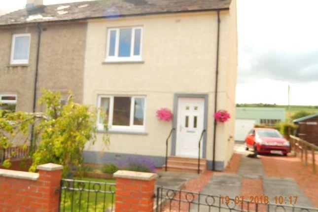 Thumbnail End terrace house to rent in Orchardview Drive, Kirkfieldbank, Lanark