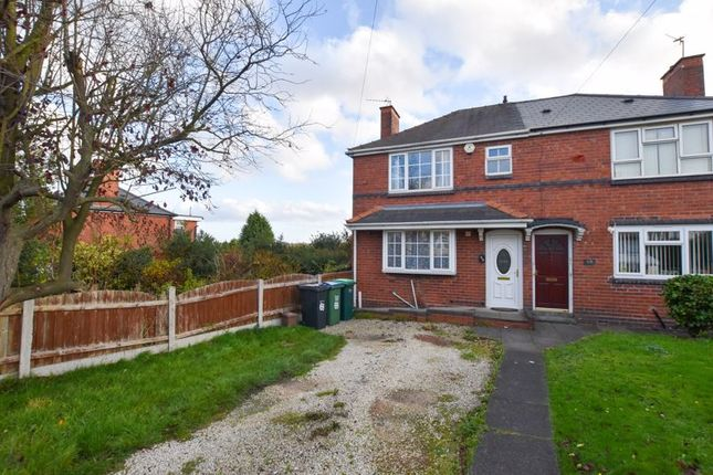 Thumbnail Semi-detached house to rent in Mincing Lane, Rowley Regis