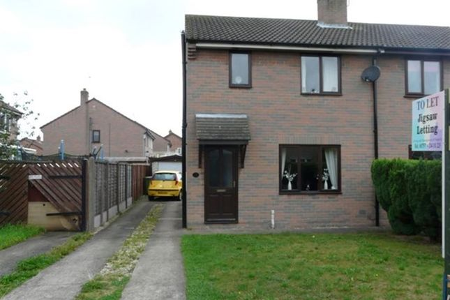 Thumbnail Semi-detached house to rent in Millfield Drive, Camblesforth, Selby