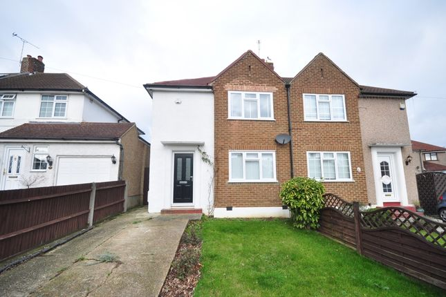 Thumbnail Semi-detached house to rent in Gascoigne Road, New Addington, Croydon