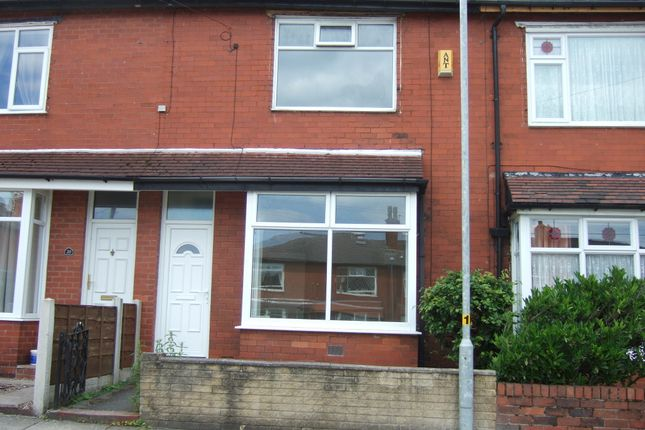 Thumbnail Terraced house to rent in Kenilworth Square, Bolton