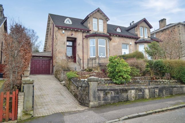 Thumbnail Semi-detached house for sale in Mitchell Drive, Burnside, Glasgow
