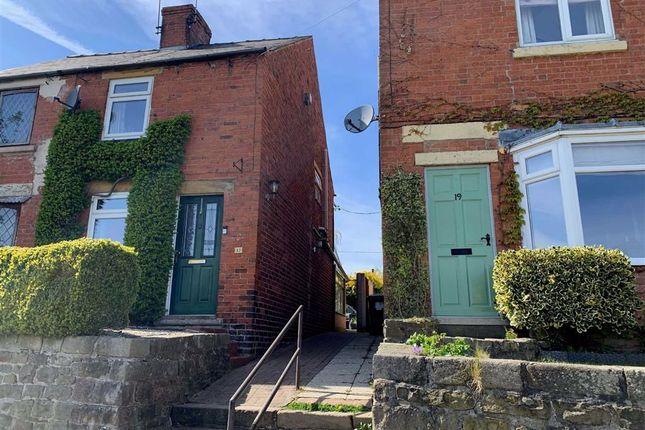 2 bed semi-detached house for sale in Birches Lane, South Wingfield, Alfreton DE55