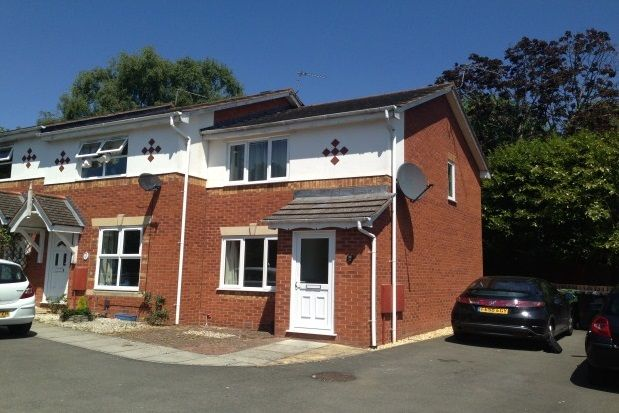 Thumbnail Property to rent in Guinevere Way, Exeter
