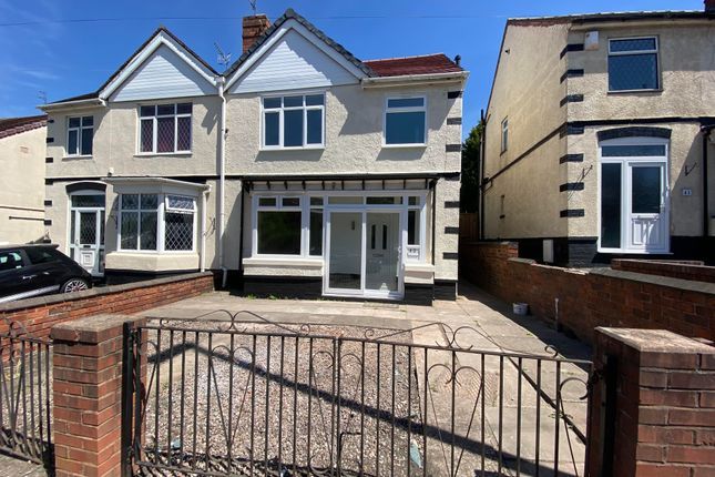 Thumbnail Property to rent in St. Annes Road, Cradley Heath