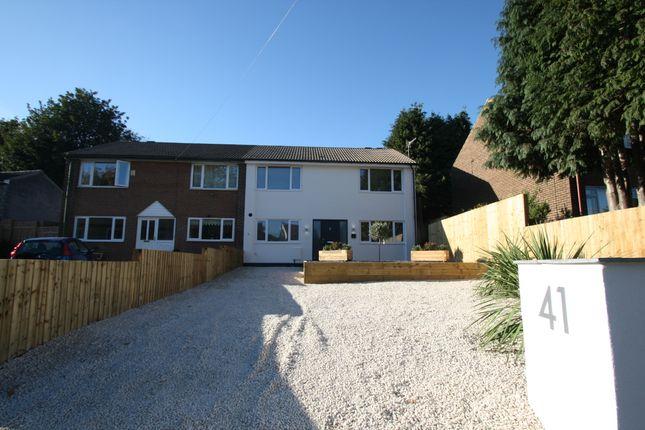 Thumbnail Semi-detached house to rent in Cliffe Lane South, Baildon