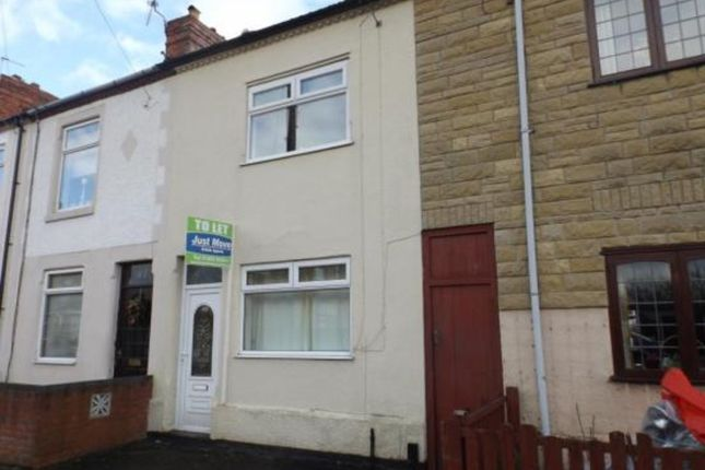 Thumbnail Terraced house to rent in Mount Pleasant, Sutton-In-Ashfield