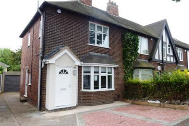 Thumbnail Semi-detached house to rent in Beeston Road, Dunkirk