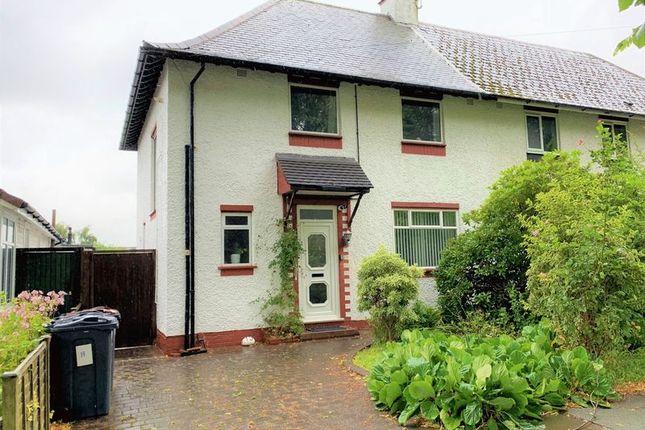 Thumbnail Semi-detached house for sale in Coney Green Drive, Longbridge, Northfield, Birmingham