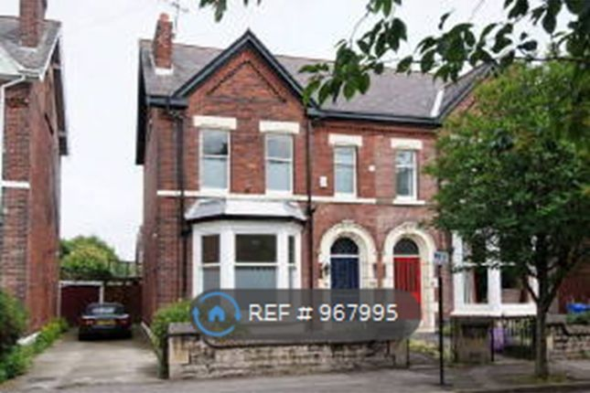 Room to rent in Grange Crescent Road, Sheffield S11