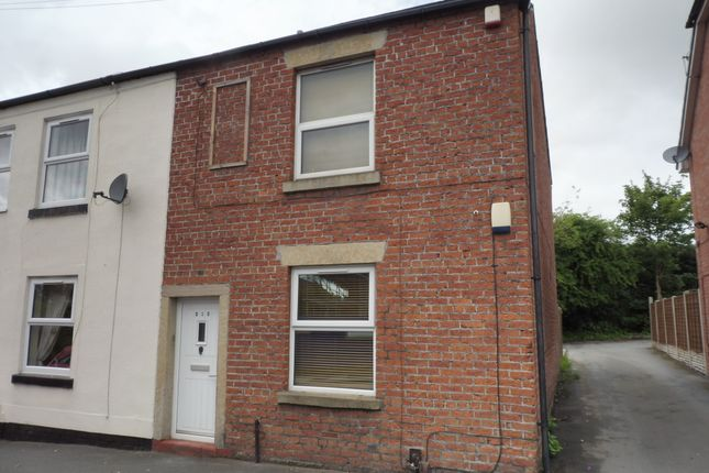 Thumbnail Flat to rent in Bolton Road, Westhoughton, Bolton