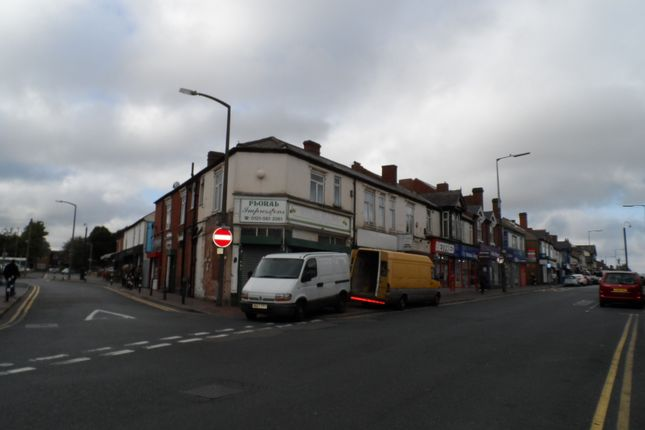 Thumbnail Land to rent in High Street, Blackheath, Rowley Regis