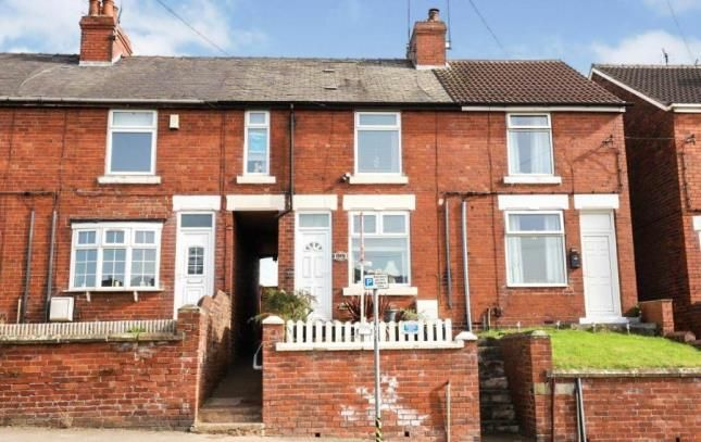 Thumbnail Terraced house for sale in Aughton Road, Swallownest, Sheffield, South Yorkshire