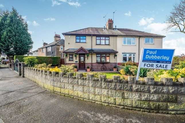 3 bed semi-detached house for sale in Partridge Avenue, Wednesbury