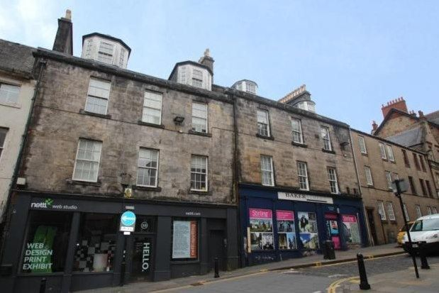 Thumbnail Flat to rent in 35 Baker Street, Stirling