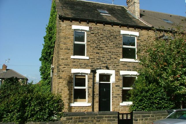 Thumbnail End terrace house to rent in Higher Grange Road, Pudsey Leeds