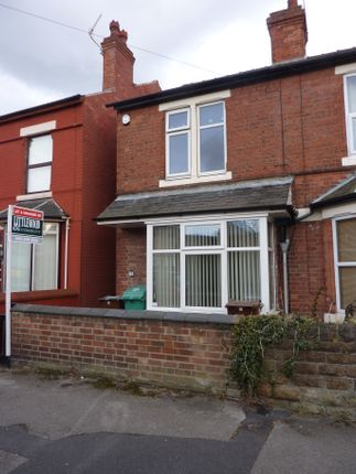 Thumbnail Terraced house to rent in Broomhill Road, Bulwell, Nottingham