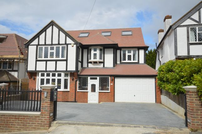 Thumbnail Detached house for sale in Holmwood Road, Cheam, Sutton