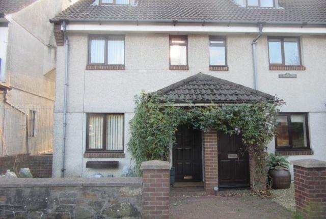 Thumbnail Maisonette to rent in Glanmor Road, Sketty, Swansea