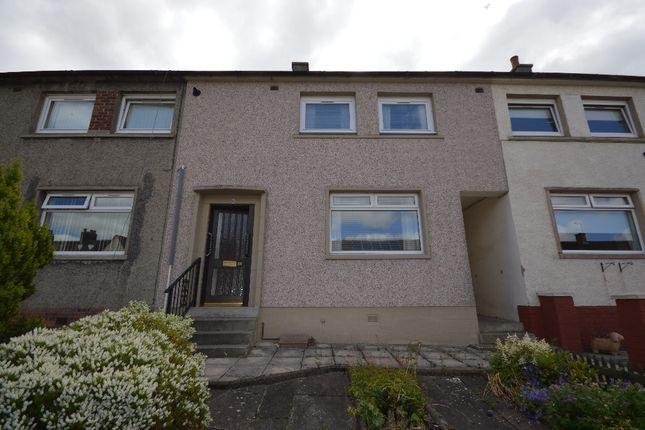 Thumbnail Terraced house to rent in Brankston Avenue, Stonehouse, South Lanarkshire