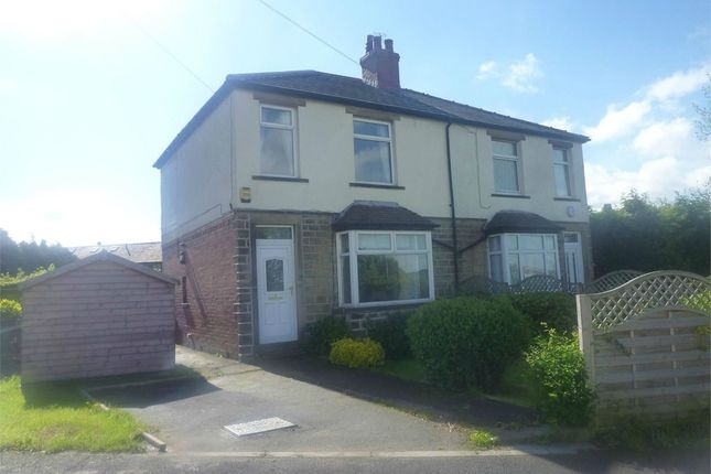Thumbnail Semi-detached house to rent in Highgate Avenue, Lepton, Huddersfield, West Yorkshire