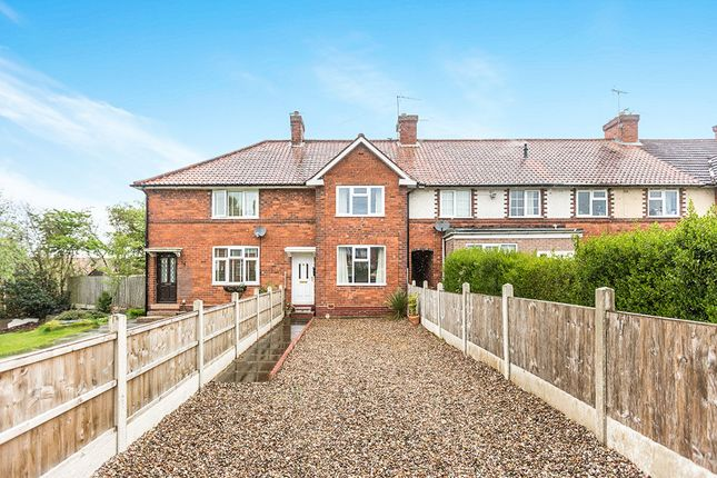 Thumbnail Terraced house for sale in Cliff Rock Road, Rednal, Birmingham