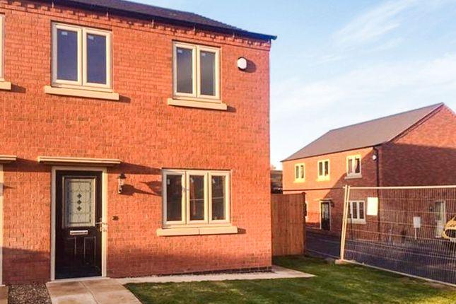 Thumbnail Semi-detached house for sale in Watterson Close, Mountsorrel, Loughborough
